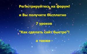 zvezdnoe_nebo 7