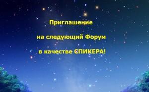 zvezdnoe_nebo 8